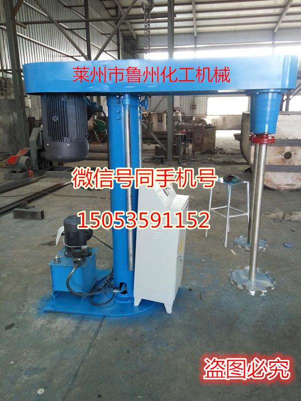 供应分散机/工业用分散机/液压升降分散机