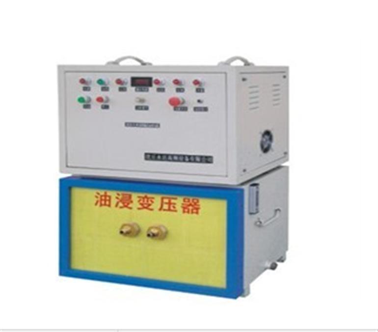 高频淬火设备价格阜宁超音频感应加热设备生产厂家