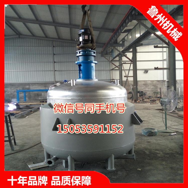 供应电加热反应釜/不锈钢电加热反应釜