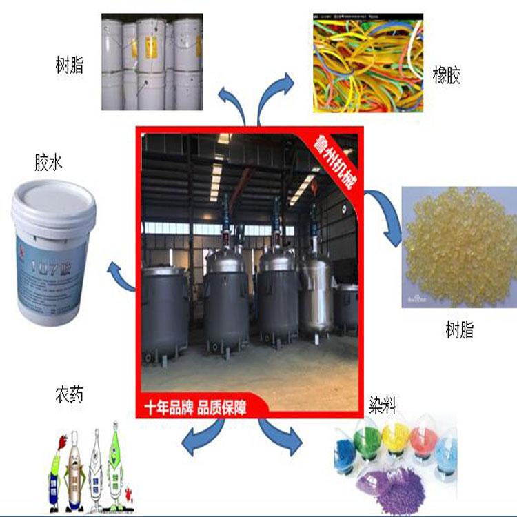 不饱和树脂生产设备,不饱和树脂稀释设备,自动化强环保节能