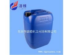 PE表面附着力促进处理剂,可以直接喷涂或者刷涂,成本低。