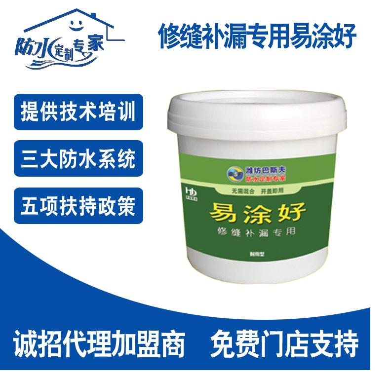 产地直供屋面维修防水材料维修易涂好抗紫外线抗氧化施工简单方便