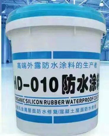 潍坊巴斯夫防水/HD-010是高端外露型防水涂料的生产者