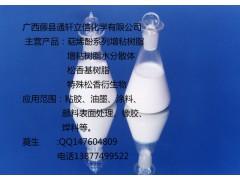 萜烯酚树脂和SBS弹性体共混水分散体