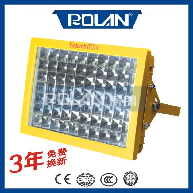 BFC8160-100WLED防爆泛光灯