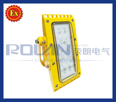 50W|100W|150W模组LED防爆泛光灯