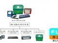 邦 沃电子整合优化技术创新,携新设备亮相NEPCON China 2017