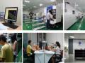斯柯达亮相NEPCON China 2017,力推半导体工艺测试技术发展
