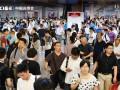 找产品、寻商机、谈生意、交朋友!距CIOE中国光博会开幕仅剩12周