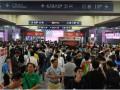 CIOE中国光博会观众预登记全面开启,看光电行业翘楚共聚深圳