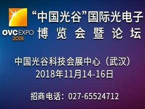 武汉光博会观众预登记火热报名中,小米平衡车等你拿!