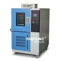 高低温试验箱给客户带来的效益