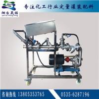 自动定量分装大桶机 定量计量分装器 液体灌装机