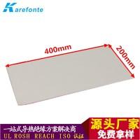 深圳佳日丰泰厂家直销导热硅胶片 导热绝缘片 可来图冲型