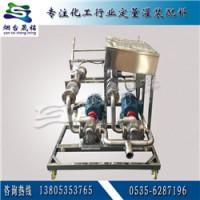 二甲基乙酰胺定量分装 丙烯酸分装大桶 清洗剂定量装桶设备