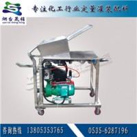 化学镀镍剂定量分装 聚羧酸减水剂分装大桶 脱模剂自动分装机