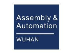 2020 第六届中国(武汉)国际工业装配与自动化技术展览会